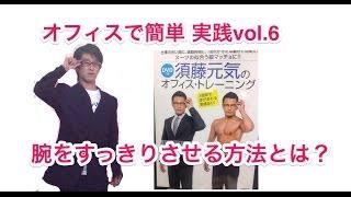 """須藤元気さんのWORLD ORDER """"LAST DANCE"""" http://youtu.be/wkwTPPDNawA ..."""