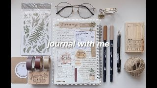 journal with me screenshot 1