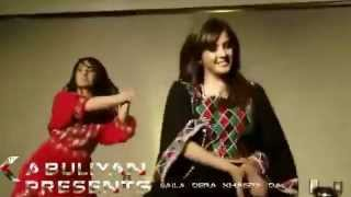 Laila Dera Khaista Da New Afghan girls dance