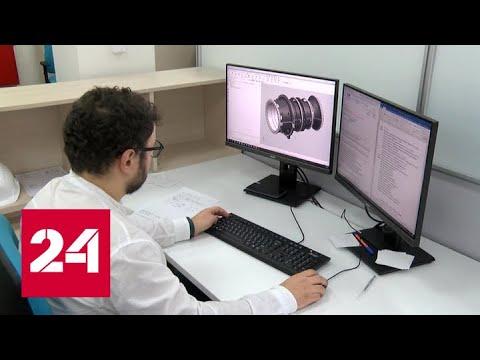 Запущенный в Петербурге суперкомпьютер займется проектированием газотурбинных установок - Россия 24