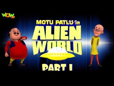 Motu Patlu in Alien World -Movie -Part 01  Movie Mania - 1 Movie Everyday   Wowkidz thumbnail