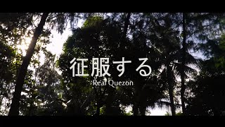 Real Quezon Adventure - Rolling Star YUI