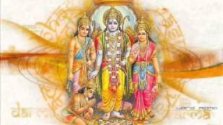 Hare Rama Rama Ram (Dhun)