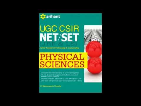 CSIR UGC NET Books