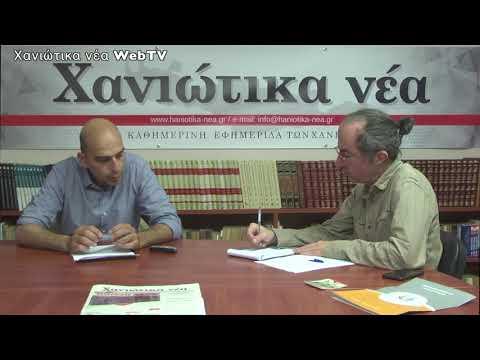Αντώνης Περράκης - Υποψήφιος Δήμαρχος Καντάνου Σελίνου