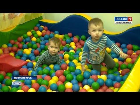 «Вести» побывали в реабилитационном центре ранней помощи детям с ограниченными возможностями
