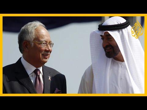 ماليزيا تنفي وقف الدعاوى القضائية ضد أبو ظبي.. التفاصيل مع مراسل الجزيرة  - نشر قبل 2 ساعة