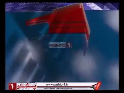 Pashto 1 complete package on Quetta Online Volunteers