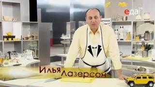 Хинкали от Ильи Лазерсона / Обед безбрачия / грузинская кухня