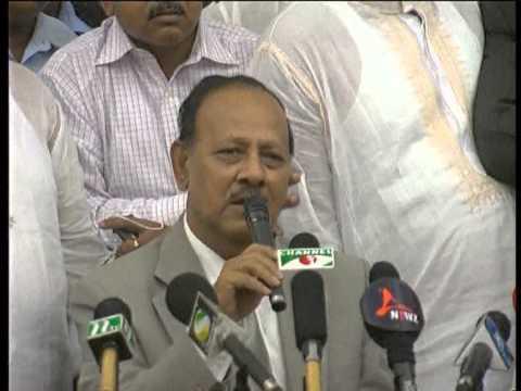Al-BNP Dialogue in 2006