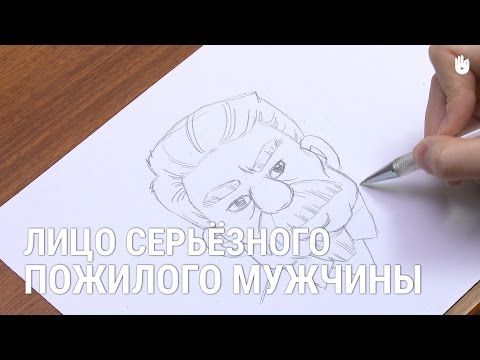 Выбираем частный пансионат для пожилого человека в Москве