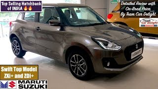 Maruti Swift 2018 Top Model Zxi Plus/Zdi Plus Full Review With Features and On Road Price Video