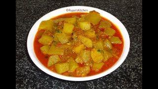 আল সকয়শর তরকর  Chayote Squash Curry  Chow Chow Curry Recipe  Rupas Kitchen
