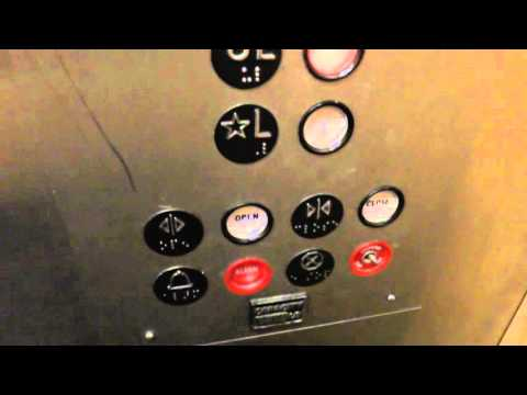 Montgomery Elevator Sears Rolling Oaks Mall San Antonio, TX w/ power outage