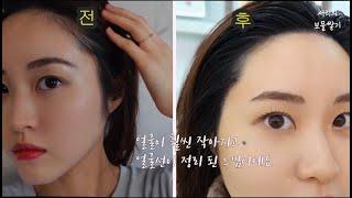 [SUB] 웨딩 준비 1탄   헤어라인 반영구 + 속눈…
