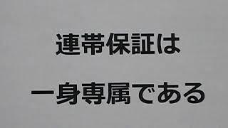一身専属 - JapaneseClass.jp