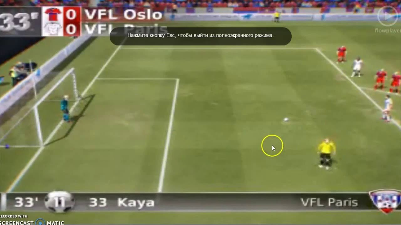 Программа для ставок на виртуальный футбол скачать бесплатно