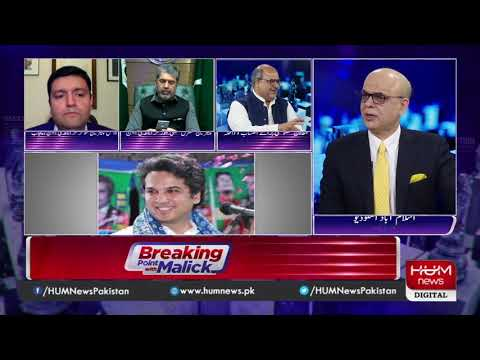 Program Breaking Point With Malick | 05 April, 2020 | HUM News