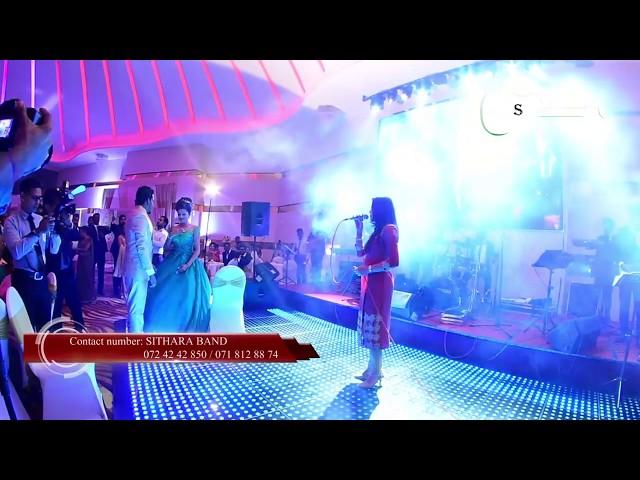 Sithara Wedding Trailer Oba Asipiya Nohela
