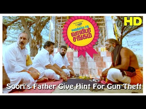 Varuthapadatha Valibar Sangam Tamil Movie | Scenes | Soori's Father Give Hint For Gun Theft