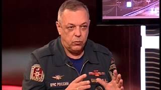 Попутчик - Пожарно-спасательный центр МЧС