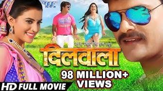 Dilwala - Superhit Full Bhojpuri Movie - Khesari Lal, Akshara Singh   Bhojpuri Full Film 2020