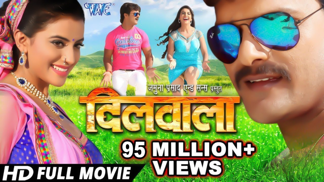 Download Dilwala - Superhit Full Bhojpuri Movie - Khesari Lal, Akshara Singh   Bhojpuri Full Film 2020