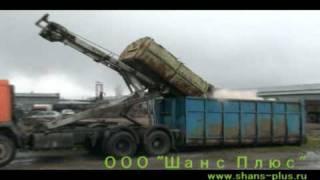 вывоз строительного мусора(сбор отходов, строительный мусор, ООО