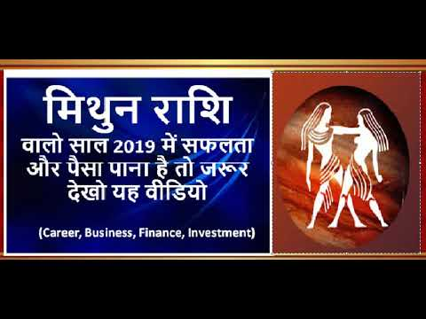 Rashi investment hyderabad forex dealers