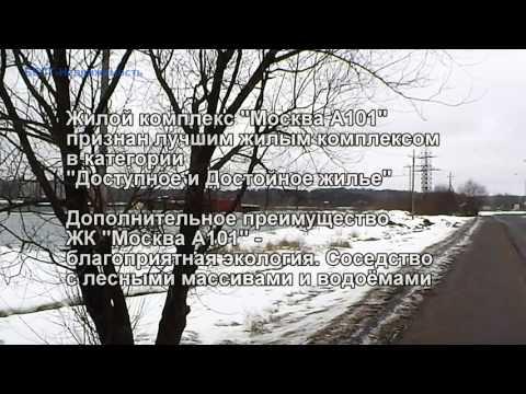 Квартиры в Москве от застройщика рядом с метро