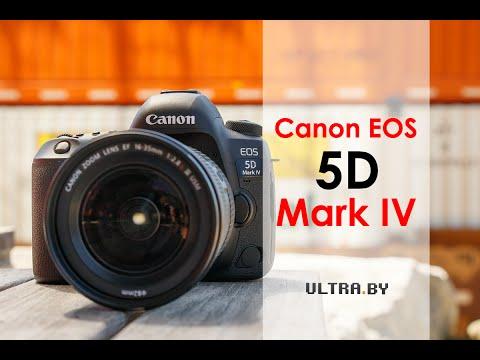 Анонс фотоаппарата Canon EOS 5D Mark IV .  Обзор и новый функционал Canon EOS 5D Mark IV