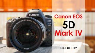 Анонс фотоаппарата Canon EOS 5D Mark IV . Обзор и новый функционал Canon EOS 5D Mark IV(В этом обзоре мы обсуждаем выход новинки и анонс фотоаппарата Canon EOS 5D Mark IV https://youtu.be/kw4EVxNzNRA Canon EOS 5D Mark IV получ..., 2016-08-27T09:47:27.000Z)