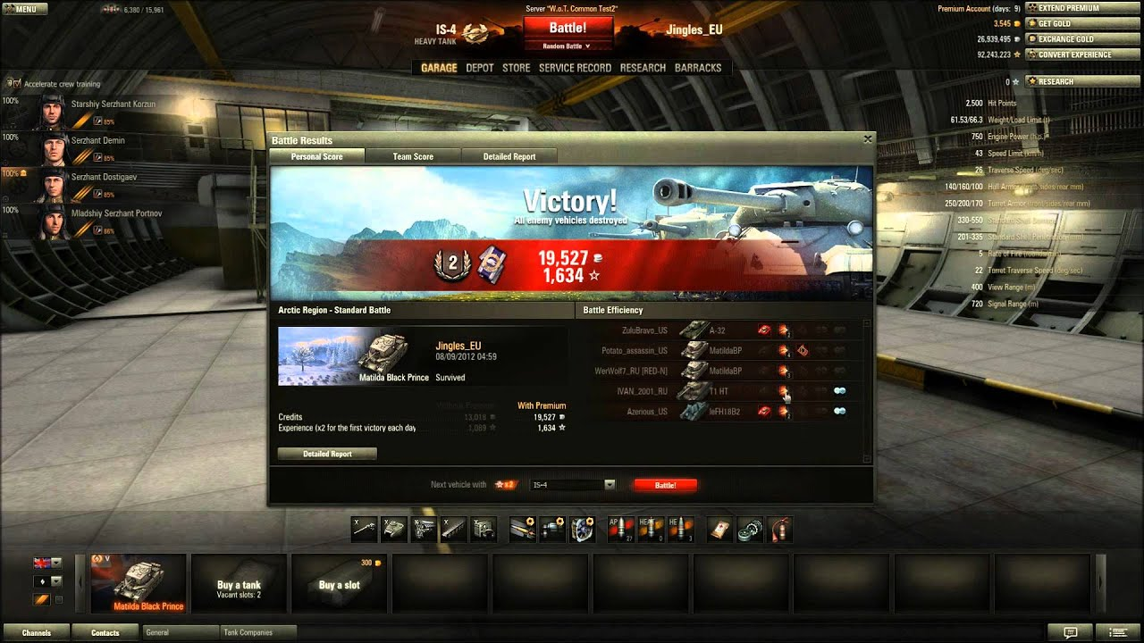 r-7 world of tanks