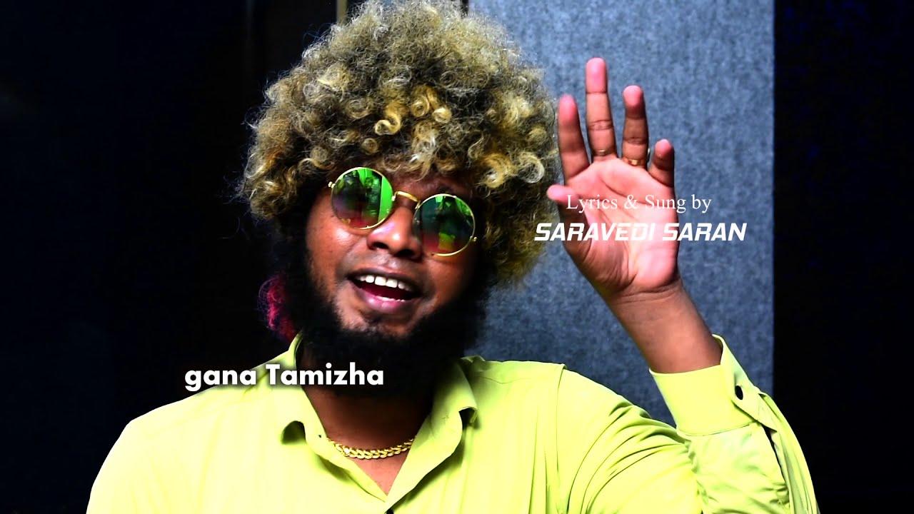 sathankulam issue song | saravedi saran | gana Tamizha | Lock up Murder |
