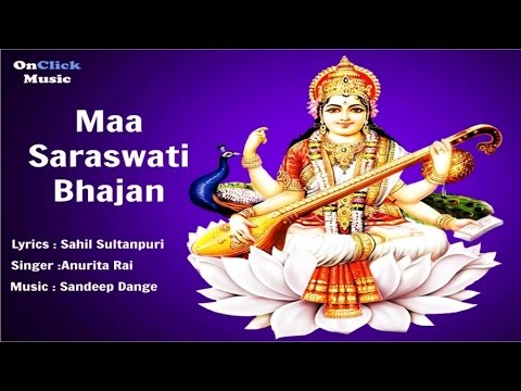 Sundaram Sai Bhajan Mp3 Free Download - Mp3Take