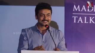 Kaatru Veliyidai Audio Launch : Actor Suriya's speech about Karthi & Mani Ratnam