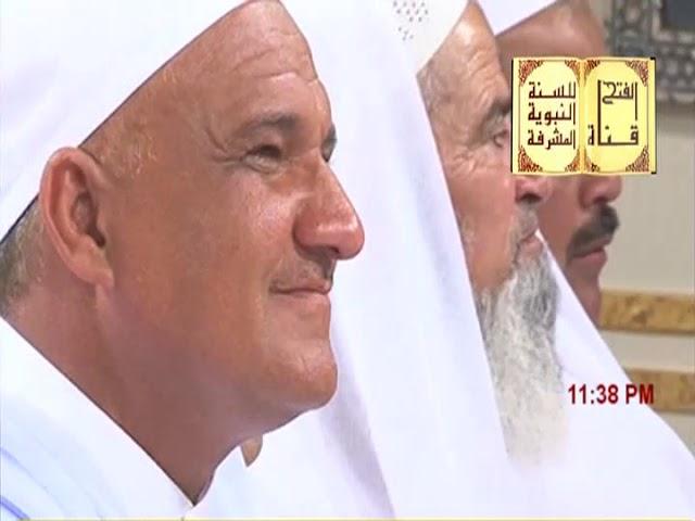 اسرار المناجاة ببسم الله الرحمن الرحيم