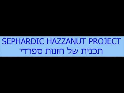Maqam Saba Yehi Shalom - מקאם צבא יהי שלום