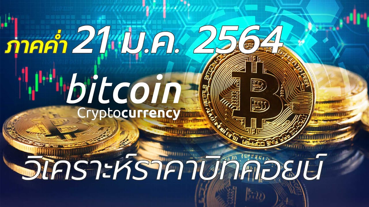 cum câștig bani minând bitcoin furnizori de tranzacționare criptomonedă