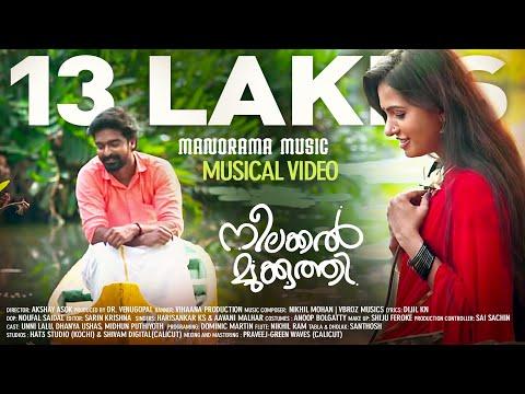 Neelakkal Mookuthi - Love Song | Akshay Ashok | Dr. Venugopal | Harisankar