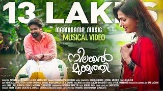 Neelakkal Mookuthi Love song | Akshay Ashok | Dr. Venugopal | Harisankar