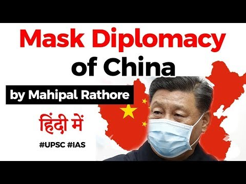 China's Mask Diplomacy Explained, Is China Trying To Improve Its Global Image? Current Affairs 2020