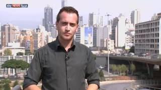 جوازات سفر جديدة للبنانيين