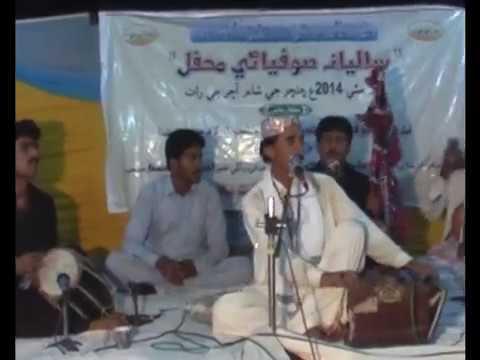 Akhtiar Ali Khushk  Laar Soofi Sangat Badin