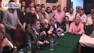بالفيديو: مؤتمر صحفي لرئيس حزب الوفد