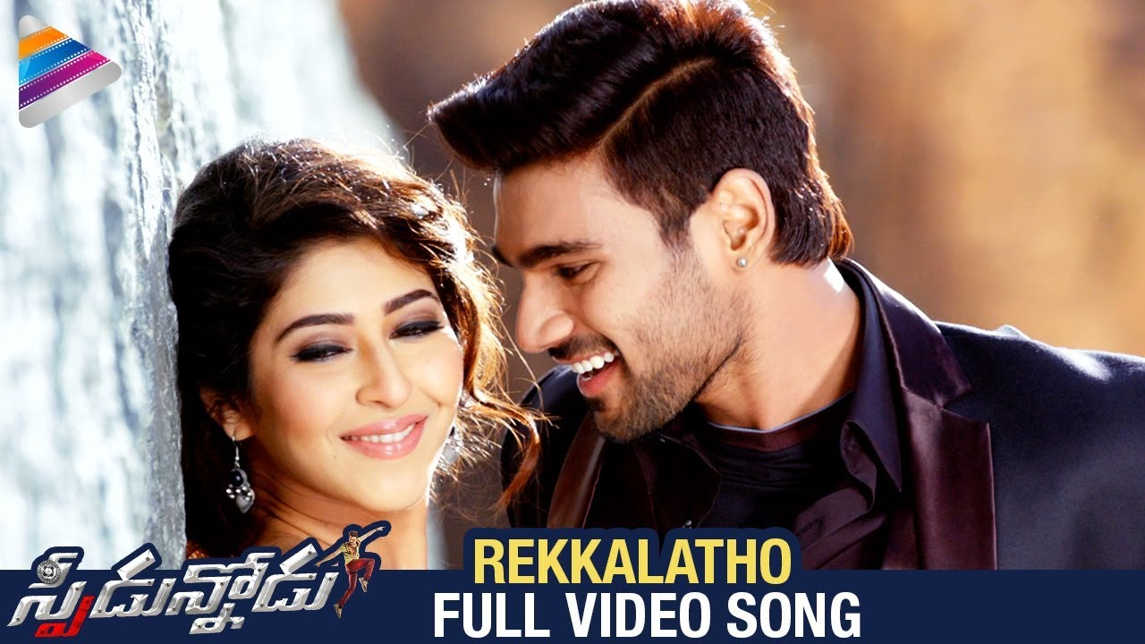 Download Rekkalatho Chukkalakegira Video Song | Speedunnadu Telugu Movie | Bellamkonda Sreenivas | Sonarika