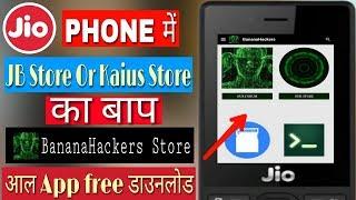 Jio Phone में JB Store Or Kaius Store का बाप Banana Hackers Store कैसे Download करे