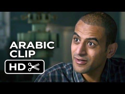 Omar Movie CLIP - Meeting (2013) - Palestinian Thriller HD