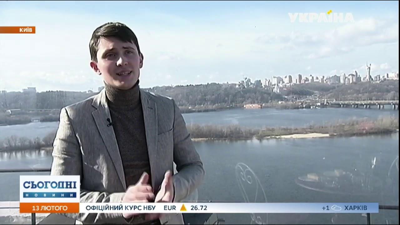 Телеканал Украина об Альтечо