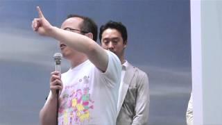 新装「Yahoo! ブックストア」舞台裏を大公開! 3/5 第16回国際電子出版EXPO